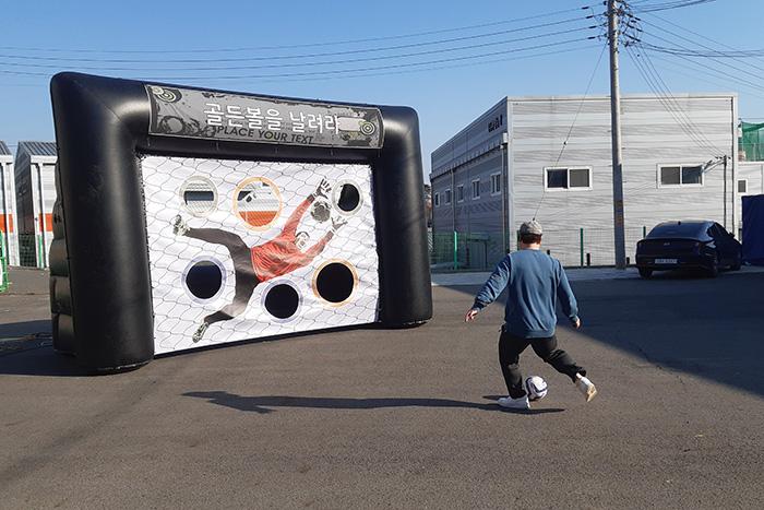 [골든볼 축구] a01.jpg