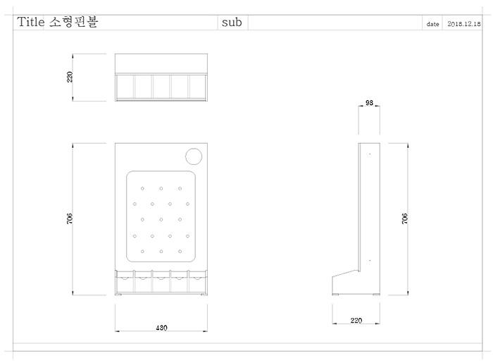 [소형핀볼] main s - 06.jpg