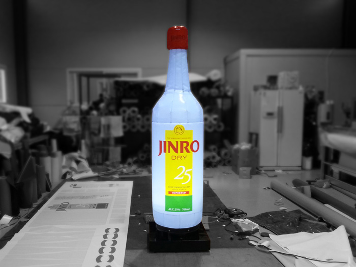 JINRO-01.jpg