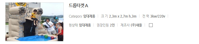 gal-06-부산 기장 외국인학교_2015.04.11 (11).jpg
