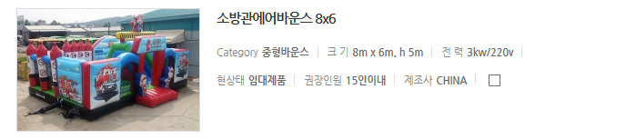 gal-07-부산 기장 외국인학교_2015.04.11 (11).jpg