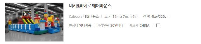 gal-05-부산 기장 외국인학교_2015.04.11 (11).jpg