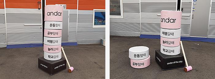 [블럭펀치] 한국소비자포럼 (6).jpg